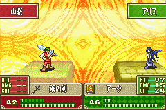 Fire Emblem - FE7if -  - User Screenshot